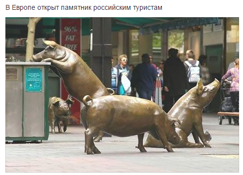 Комитет Рады поддержал законопроект о денонсации соглашения с РФ о малом приграничном движении - Цензор.НЕТ 5080