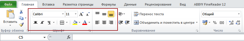 Excel кнопки визуального форматирования таблицы